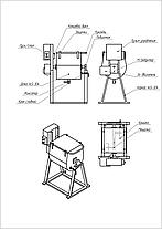 Маслоизготовитель ИПКС-030(Н), 100 кг/смену, фото 2
