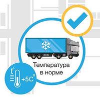 GPS Система мониторинга температуры и нахождения авторефрижератора