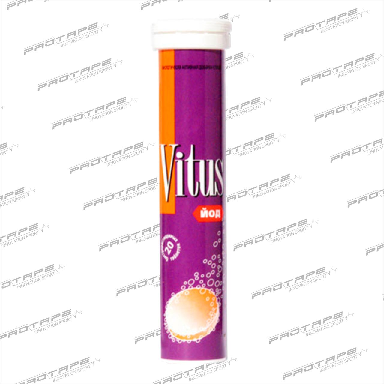 Витус Йод Содержит витамины C, E, A, B1, B2, B5, B6, B12, PP, фолиевую кислоту и йод. 20 таб в уп.