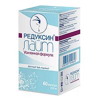 Редуксин-Лайт Усиленная Формула капсулы для похудения 650 мг