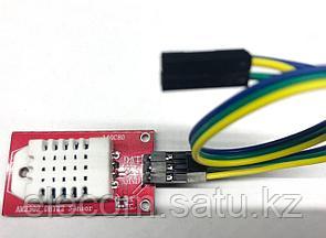 DHT22 Датчик температуры и влажности на плате