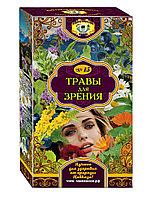 Кавказские Травы пакетированные - Травы Для Зрения
