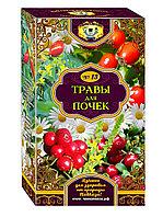 Кавказские Травы пакетированные - Для Почек