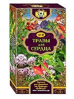 Кавказские Травы пакетированные - Для Сердца