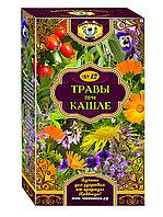 Кавказские Травы пакетированные - При Кашле