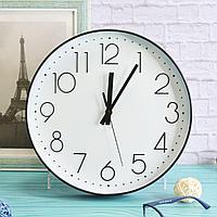 Настенные часы диаметр 30 с белым циферблатом 279 Z черные