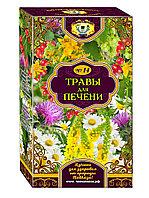 Кавказские Травы пакетированные - Для Печени