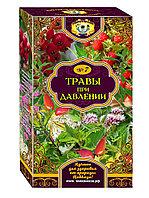 Кавказские Травы пакетированные - При Давлении