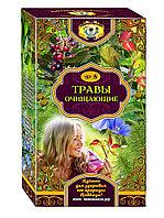 Кавказские Травы пакетированные - Очищающие
