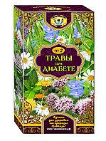 Кавказские Травы пакетированные - При Диабете