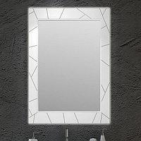 Зеркало OPADIRIS Луиджи 70, цвет белый матовый(00-00000543)