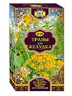 Кавказские Травы пакетированные - Для Желудка