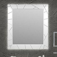 Зеркало OPADIRIS Луиджи 90, цвет белый матовый(00-00000522)