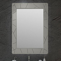 Зеркало OPADIRIS Луиджи 70, цвет серый матовый(00-00000542)