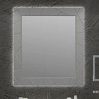Зеркало OPADIRIS Луиджи 90, цвет серый матовый(00-00000523), фото 1