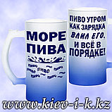 Кружка пивная Я ЛЮБЛЮ ТЕБЯ БОЛЬШЕ, фото 2