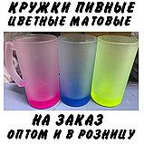 Кружка пивная Я ЛЮБЛЮ ТЕБЯ БОЛЬШЕ, фото 9