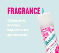Batiste Коллекция Fregrance Освежает волосы взрывными ароматами