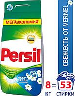 Cредство для стирки Persil Свежесть от Vernel для белого белья, стиральный порошок 8кг (53 стирки)