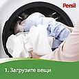 Cредство для стирки Persil Свежесть от Vernel для белого белья, стиральный порошок 8кг (53 стирки), фото 4