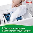 Cредство для стирки Persil Свежесть от Vernel для белого белья, стиральный порошок 8кг (53 стирки), фото 5