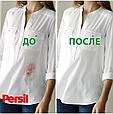 Cредство для стирки Persil Свежесть от Vernel для белого белья, стиральный порошок 6кг (40 стирок), фото 4