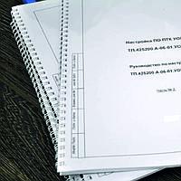 Печать презентаций и планов