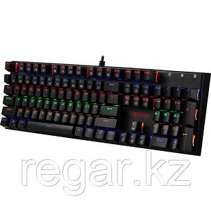 Клавиатура игровая механическая Redragon Rudra