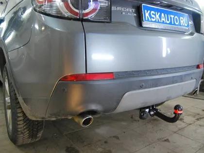 Фаркоп для Land Rover Discovery Sport (2015-2018), без электрики