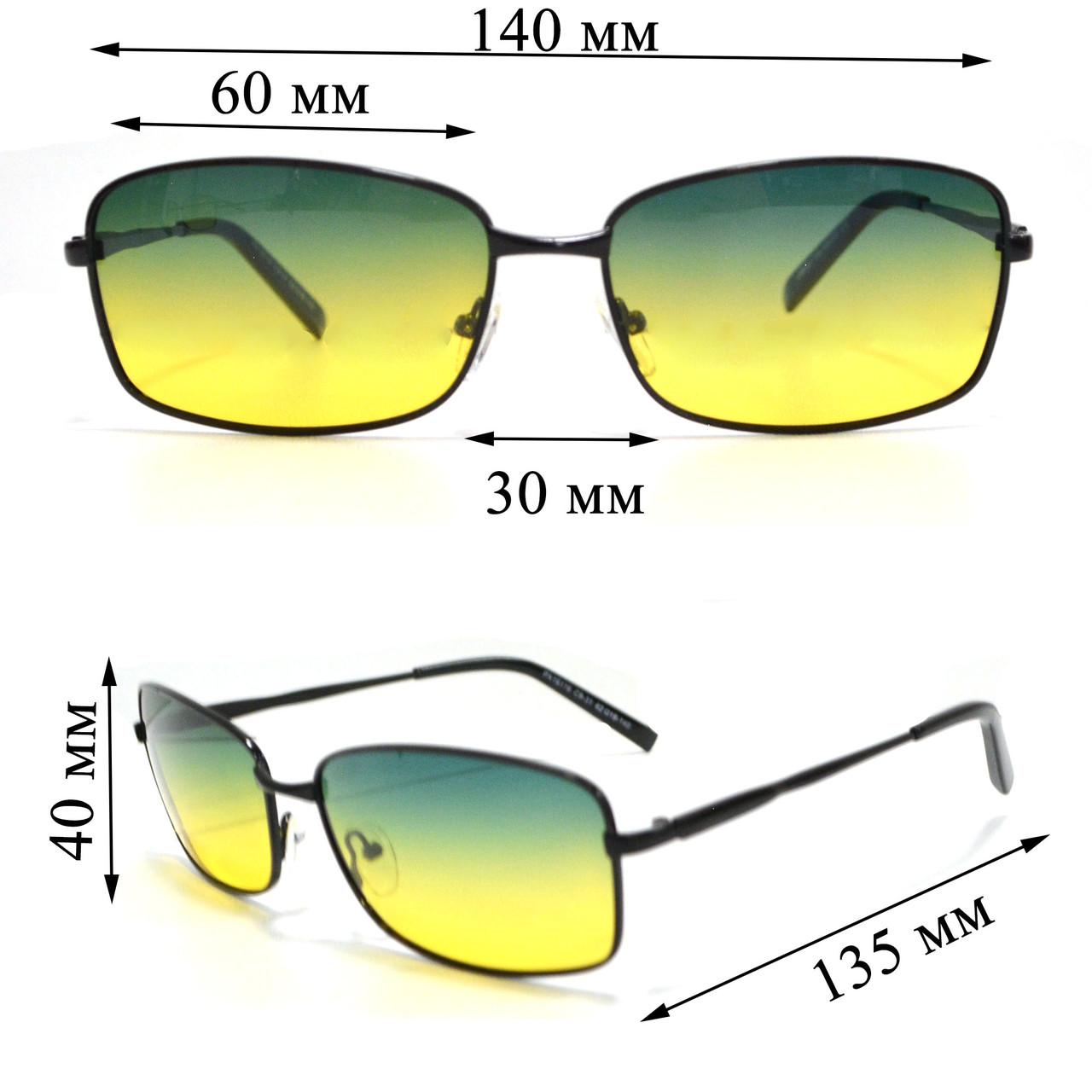 Солнцезащитные поляризационные очки ПОЛАРОИД UV400 тонкая оправа желто зеленые стекла АВТО PX16116 - фото 2