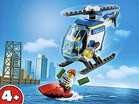 LEGO City 60275 Полицейский вертолёт, конструктор ЛЕГО