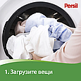 Cредство для стирки Persil Professional Color для цветного белья, стиральный порошок 14кг (93 стирки), фото 3