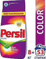 Cредство для стирки Persil Color для цветного белья, стиральный порошок 8кг (53 стирки)