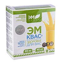 ЭМ-Квас, концентрат 40 мл + усиленная питательная среда 40 мл