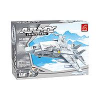 Игровой конструктор Ausini 22402 АРМИЯ (126 деталей в наборе)