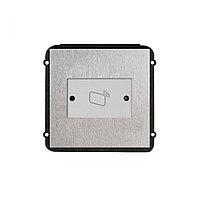 Распродажа Вызывная панель Dahua VTO2000A-R