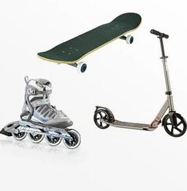 Скейтборды и самокаты