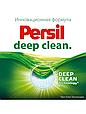 Жидкое средство для стирки Persil Свежесть от Vernel для белого белья, гель для стирки 2,6л (40 стирок), фото 4