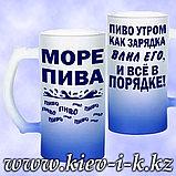 Кружка пивная ДЛЯ РЕАЛЬНОГО МУЖСКОГО ОТДЫХА, фото 3