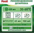 Жидкое средство для стирки Persil Color для цветного белья, гель для стирки 2,6л (40 стирок), фото 4