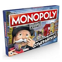 Настольная игра «Monopoly Настольная игра Монополия Реванш», Хасбро
