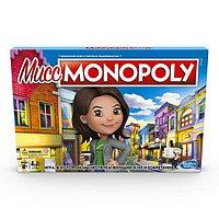 Настольная игра «Мисс Монополия», Хасбро