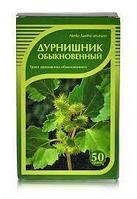 Дурнишник обыкновенный, трава 50 гр.