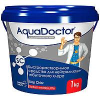Средство, SC Stop Chlor-5 кг. для нейтрализации избыточного хлора AquaDoctor
