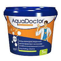MC-T, 1 кг. Средство по уходу за водой в бассейне AquaDoctor (таблетки по 20 гр.)