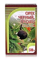 Орех черный, плоды 50гр.