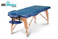 Складной Массажный стол Relax Nirvana Россия