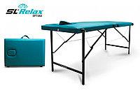 Складной Массажный стол Relax Optima Россия