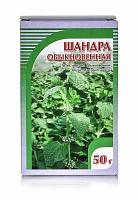Шандра обыкновенная, трава 50 гр.