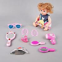 Игровой набор кукла и украшения Baby 9 предметов